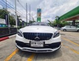 Benz C Coupe C43 ปี 2017 ไมล์แค่ 38,000 กิโลเมตร ใช้น้อยมาก😊 ออฟชั่น Top สุด