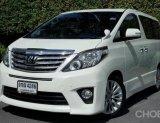 Toyota Alphard SC ปี 2013