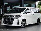 2018 Toyota ALPHARD 2.5 S C-Package รถตู้/MPV