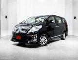 2013 Toyota ALPHARD 2.4 Hybrid 4WD รถตู้/MPV