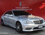 🚩Mercedes-Benz S350 CDI  2010