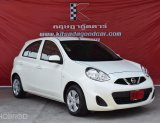 Nissan March 1.2 (ปี 2016) E Hatchback AT