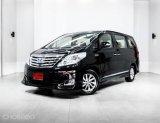 2013 Toyota ALPHARD 2.4 HYBRID รถตู้/MPV