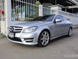 จองให้ทัน Mercedes Benz C180 Coupe 2012
