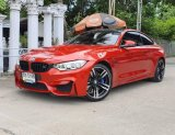 """BMW     M4 Coupe ( F82 )    V.6 3.0L 7DCT  """" Phase-II """""""