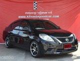 🚗 Nissan Almera 1.2 ES 2012