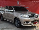 Toyota Hilux Vigo 2.5 EXTRACAB (ปี 2006) G Pickup MT