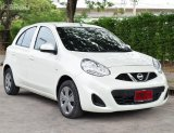 Nissan March 1.2 (ปี 2015 ) E Hatchback AT