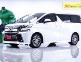 1N-200  Toyota สีขาว เกียร์ AT ปี2017
