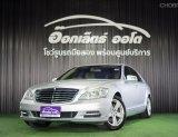 Benz S300 W221 3.0 V6 2010