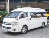 ขายรถสวย Toyota HIACE 2.7 VVTi ปี 2015