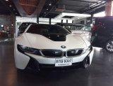 2015 BMW I8 1.5 รถเก๋ง 2 ประตู