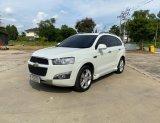 2014 Chevrolet Captiva LTZ มีเครดิตหรือไม่มีก็ฟรีดาวน์
