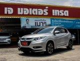 ขายรถ 2015 Honda HR-V 1.8 EL รถเก๋ง 5 ประตู