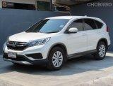 Honda CR-V 2.0 S ปี2015