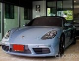 จองให้ทัน Porsche Boxster S 2017 รถสวยวิ่งน้อยจัด