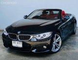 2014 BMW 420d M Sport รถเก๋ง 2 ประตู มือเดียวป้ายแดงออกห้าง