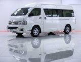 2013 Toyota COMMUTER 3.0 รถตู้/VAN