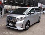 Toyota Alphard Hybrid 2.5 G ปี15จด16 รถบ้านมือเดียวสภาพสวยขับดีตัวรถไม่มีอุบัติเหตุ