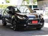 ขายรถ Honda HR-V 1.8 EL ปี2015 SUV