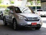 ขายรถ Honda CR-V 2.0 E 4WD ปี2011 SUV