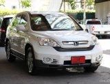 ขายรถ Honda CR-V 2.4 EL ปี2008 SUV