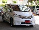 ขายรถ Honda Freed 1.5 EL ปี2014 Wagon