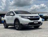 Honda CRV 1.6 ดีเชล ปี 2017