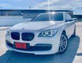 2014 BMW ActiveHybrid 7 L รถเก๋ง 4 ประตู