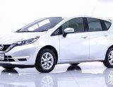 2017 Nissan Note 1.2 V มีเครดิตหรือไม่มีก็ฟรีดาวน์
