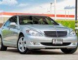 จองให้ทัน Benz W221 S320L cdi ( ดีเซล ) V6 Top ปี 2008