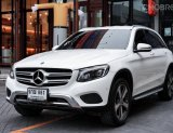 2014 Mercedes-Benz ML250 CDI Bluetec SUV