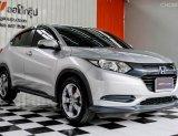 ขายรถ Honda HR-V 1.8 S ปี2015 SUV