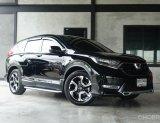 2019 Honda CR-V 1.6 DT EL 4WD SUV