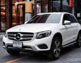 2019 Mercedes-Benz GLC250 4Matic SUV