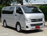 Toyota Hiace 2.5 ตัวเตี้ย (ปี 2012) D4D Van MT