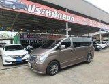 2017 Hyundai Grand Starex VIP รถตู้/VAN