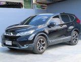 Honda CR-V 2.4 EL 4WD ปี2017 ไมล์น้อย