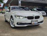 "BMW ✳  320d "" Celebration Edition "" ✡  ( F30 ) LCi"