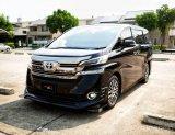 2015 Toyota VELLFIRE ZA G EDITION รถตู้/MPV