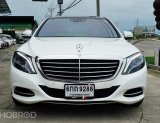 #BENZ #S500e #W222 3.0 Executive Plugin Hybrid AT 2017