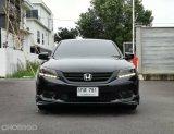 2013 Honda ACCORD 2.0 EL NAVI รถเก๋ง 4 ประตู