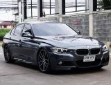 2015 BMW M5 รถเก๋ง 4 ประตู