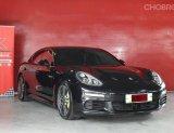 🏁 Porsche Panamera 3.0 S E-Hybrid 2014