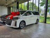 2020 Toyota ALPHARD S C-Package รถตู้/MPV