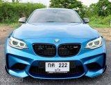 BMW M2 F87 ปี 2016 วิ่งเพียง 10,000KM พร้อมของแต่งหลายรายการมูลค่ากว่า 1ล้านบาท
