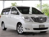 2010 Toyota ALPHARD 2.4 V รถตู้/MPV