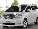 2010 Toyota ALPHARD 2.4 V รถตู้/VAN