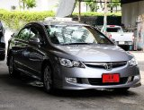 ขายรถ Honda CIVIC 2.0 EL i-VTEC ปี2006 รถเก๋ง 4 ประตู