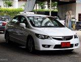 ขายรถ Honda CIVIC 1.8 E i-VTEC ปี2008 รถเก๋ง 4 ประตู